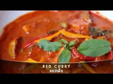 Red Curry By Nittaya