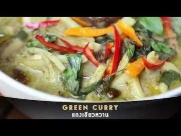 Green Curry By Nittaya